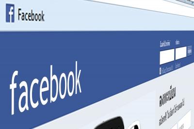 prospect mlm avec facebook